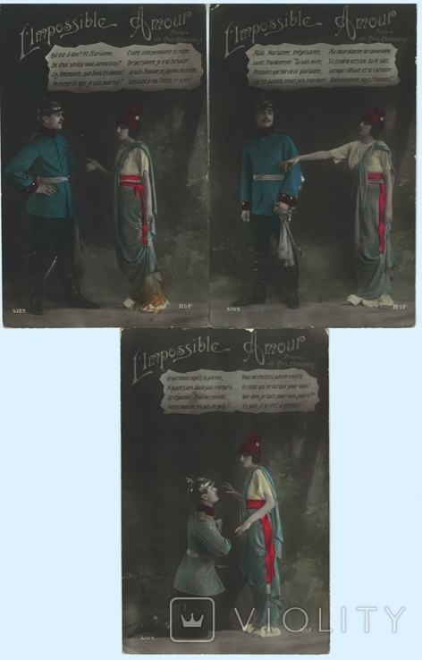 Окрытка 3 шт Невозможная любовь Первая мировая война Франция, фото №2