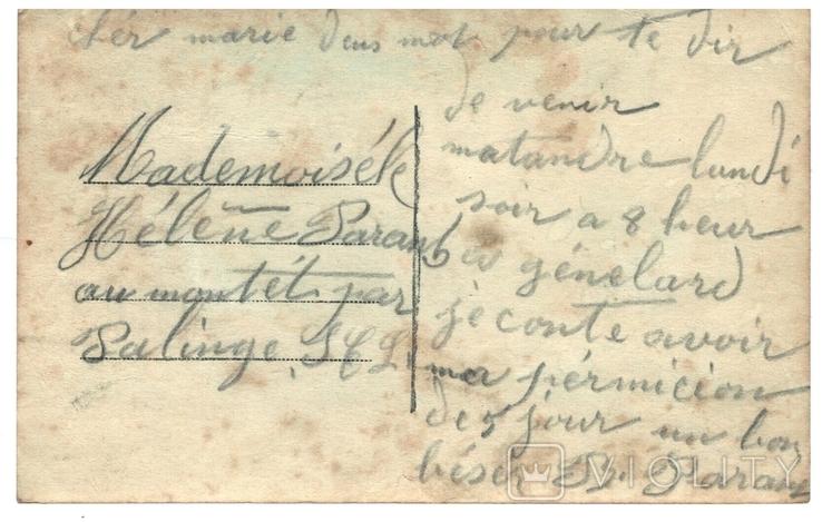 Окрытка Наш славный 75 смелость и преданность Первая мировая война Франция, фото №3
