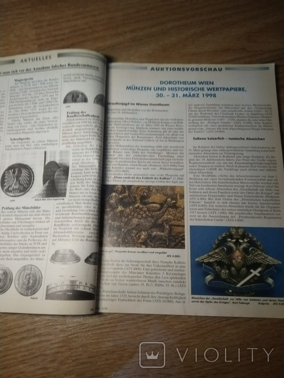 Журнал по нумизматике с каталогом монет Германии и Австрии, фото №4