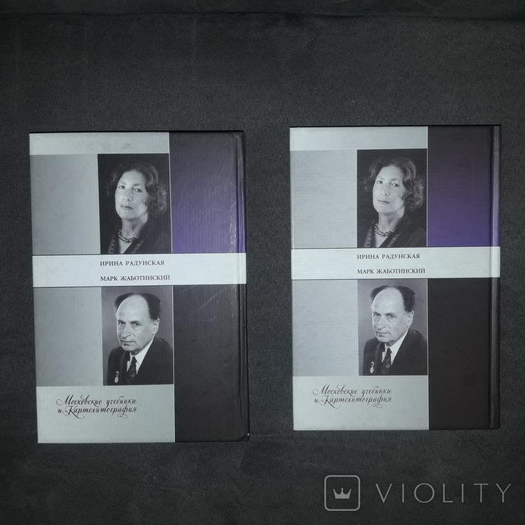 Квинтэссенция в 2 книгах 2005, фото №3