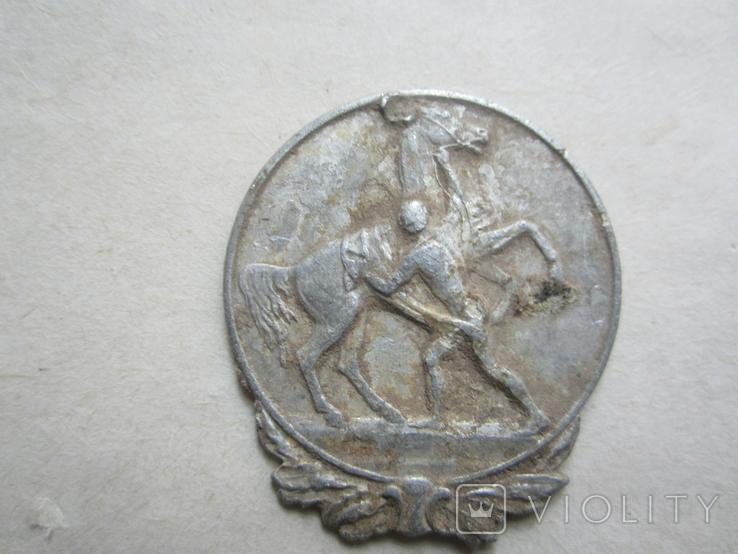 """Значок """" Человек, укрощающий лошадь """"., фото №2"""