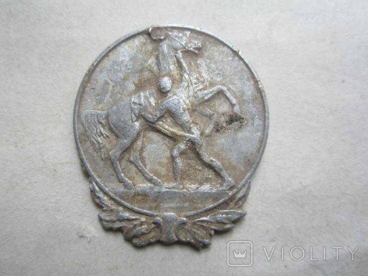 """Значок """" Человек, укрощающий лошадь """"., фото №3"""