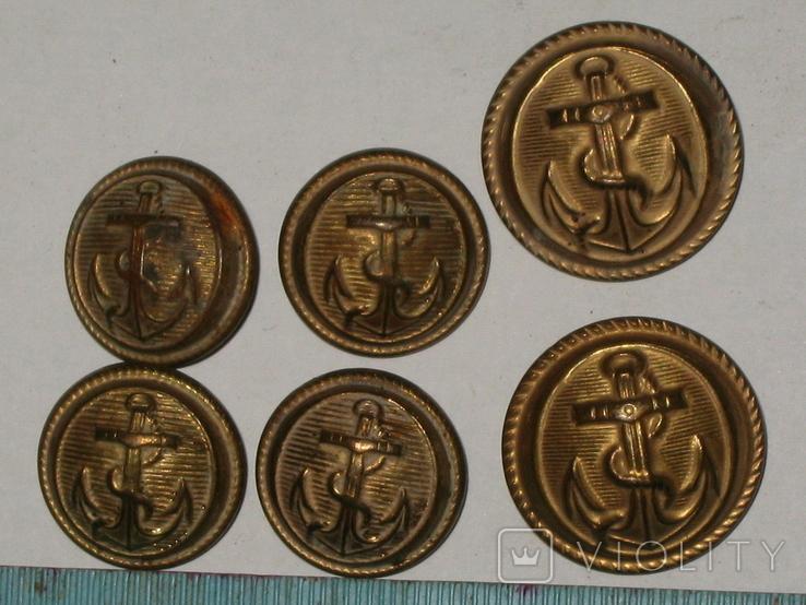 Пуговицы с якорем 6 шук латунь., фото №3