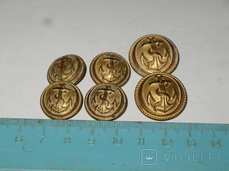 Пуговицы с якорем 6 шук латунь., фото №4