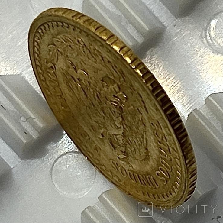 2,5 песо. 1945. Мексика (золото 900, вес 2,08 г), фото №8