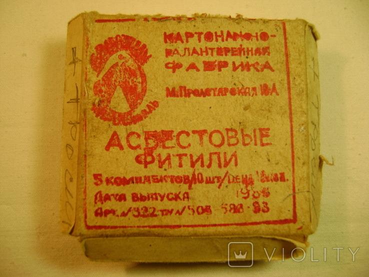 Асбестовые фитили, фото №2
