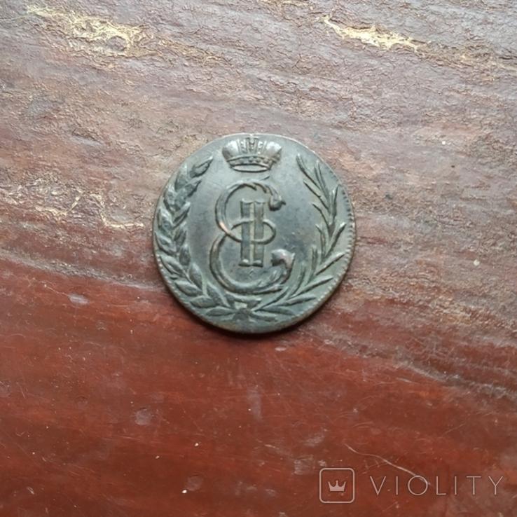 Полушка 1767. Копия., фото №2