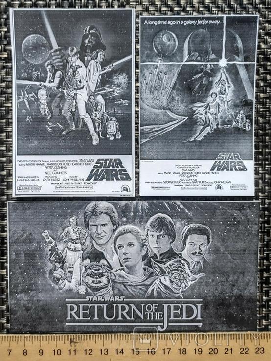 Звёздные войны. Star wars, фото №2