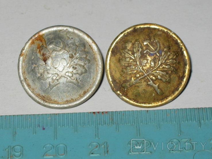 Пуговицы Лесник 2 штуки, фото №2