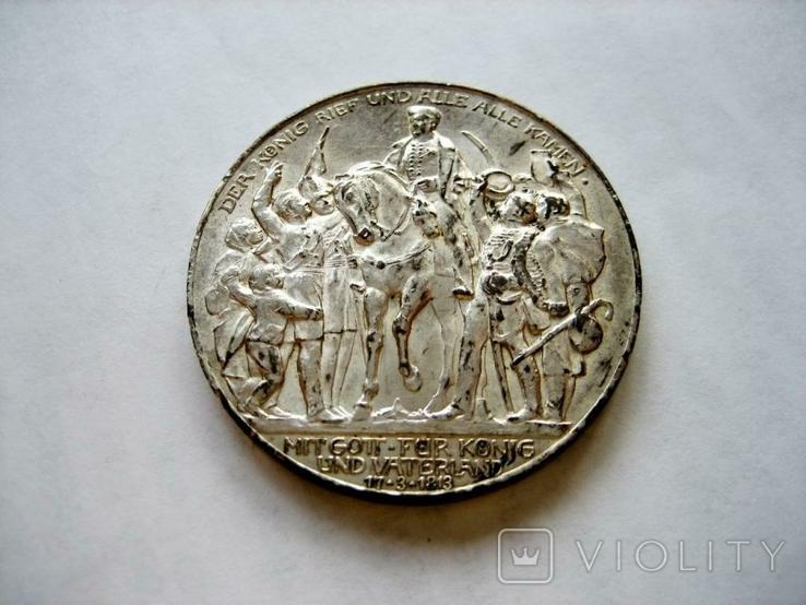 3 марки 1913 рік. (стан), фото №3