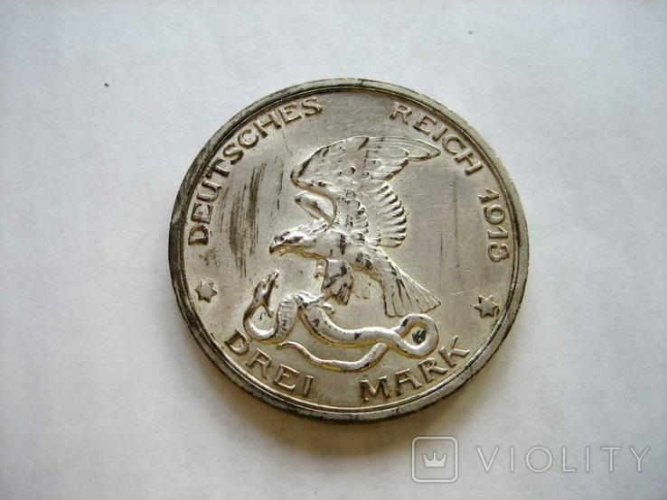 3 марки 1913 рік. (стан), фото №4