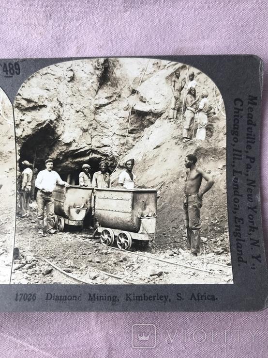Стерео открытка. Добыча алмазов., фото №3