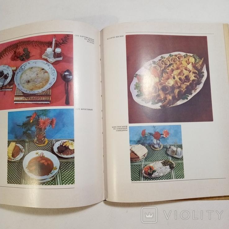 1988 Диетическое питание и кулинария в домашних условиях, Губа Н.И., фото №8