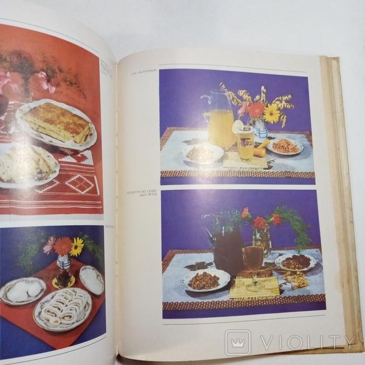 1988 Диетическое питание и кулинария в домашних условиях, Губа Н.И., фото №10