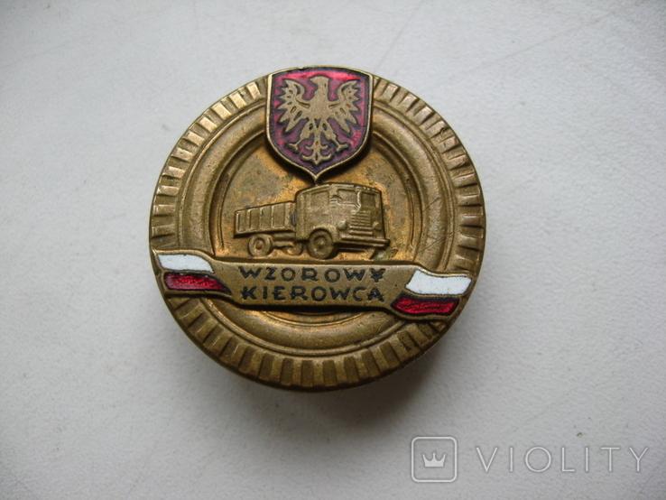 Отличный водитель 3 класс . Польша .60-е г., фото №2