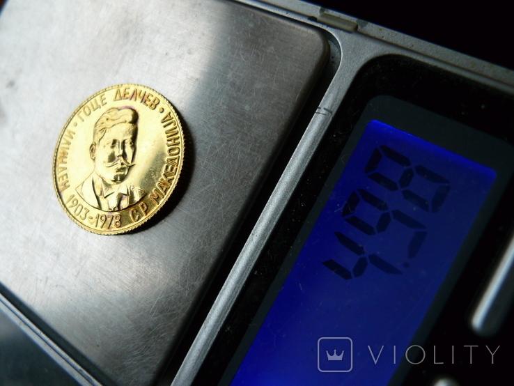 "Монетовидный жетон ""Гоце Делчев"" (4,98 грамма), фото №9"