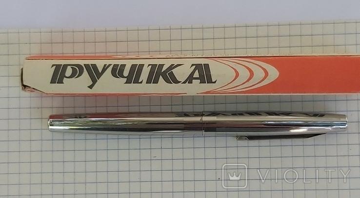 Ручка перьевая времен СССР новая, фото №2