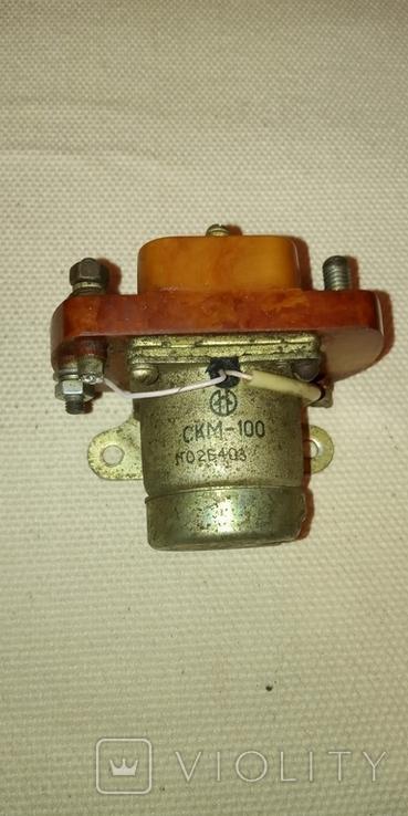 Контактор СКМ 100, фото №2