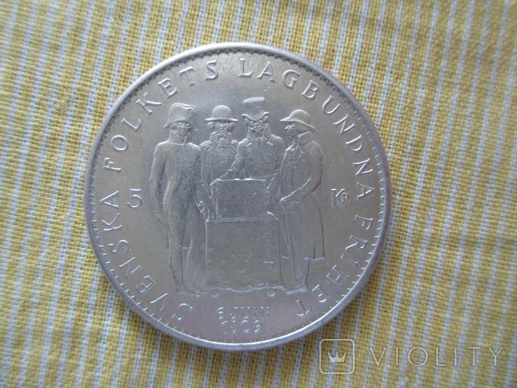"""Швеция 5 крон 1959 """"150 лет Конституции"""", фото №3"""