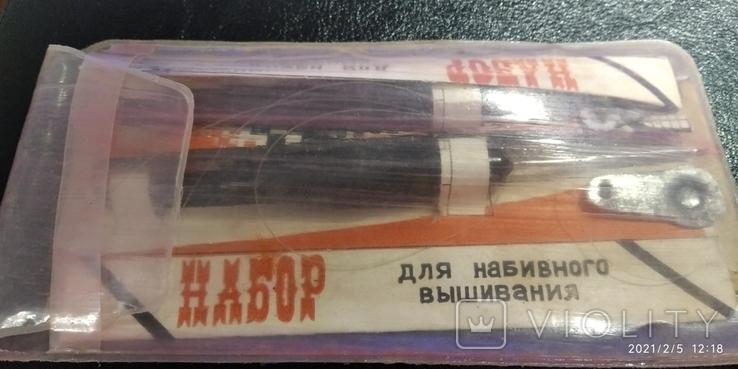Набор для набивного вышивания,1987 год.Полный комплект., фото №2