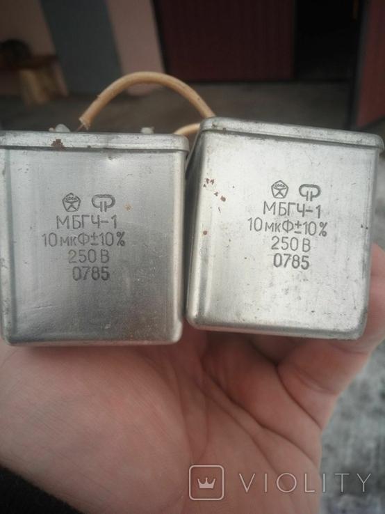 Конденсатор МБГЧ 10мкФ 250В, фото №4
