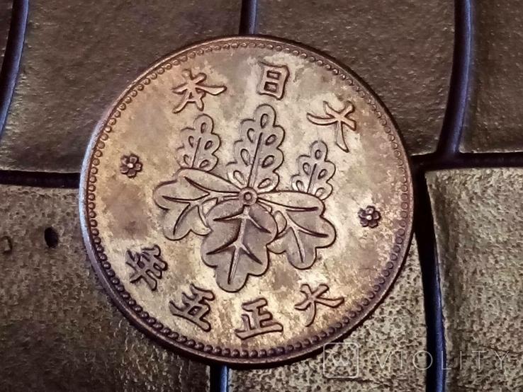 1/2 сен Японія 1890-х-Високоякісна копія, фото №2