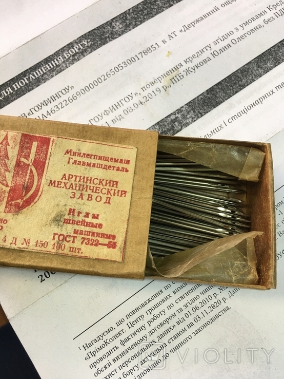Иглы на солдатку- 150 е, фото №3
