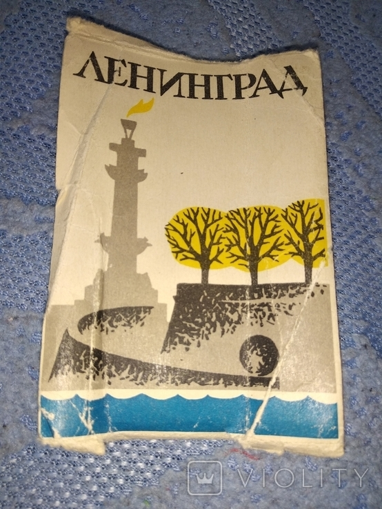 """Перечень снимков """"Ленинград"""" 1973 г., фото №2"""