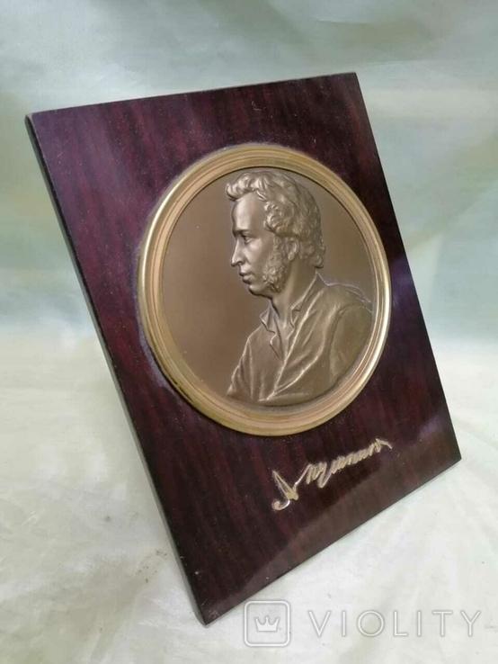 Барельеф Пушкина, фото №3
