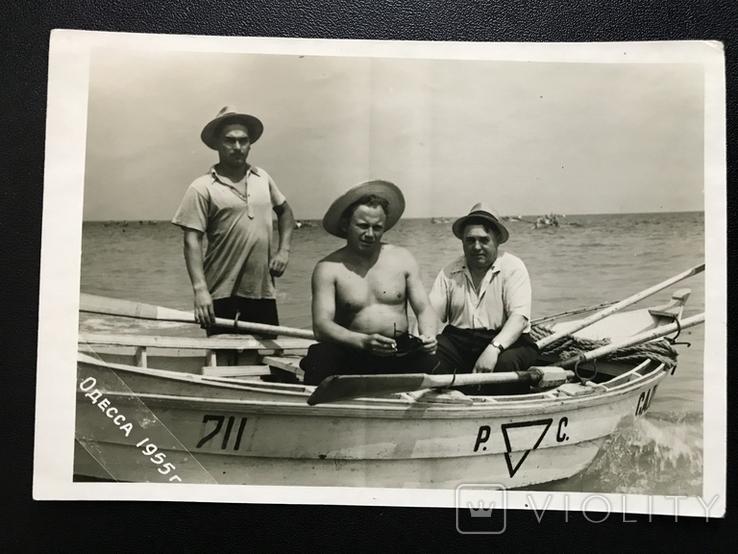 1955 Одесса Лодка Рыбаки Шляпы, фото №2