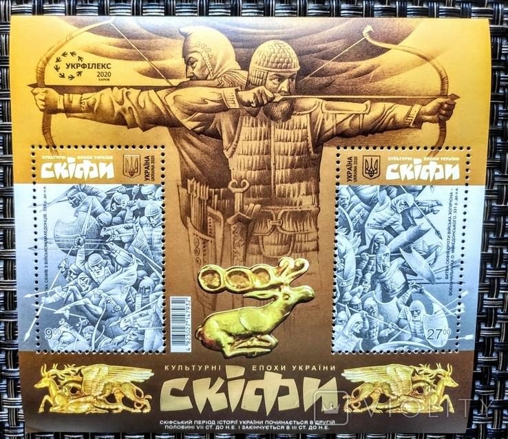 Почтовая марка. Скифы, фото №3