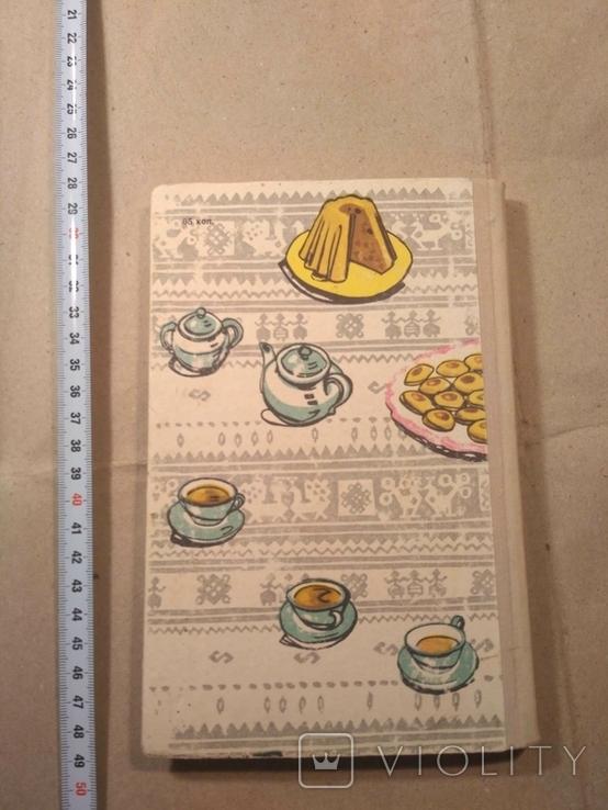 500 видов домашнего печенья 1974 р, фото №4