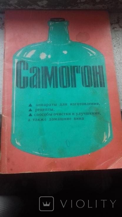 Книга, фото №6