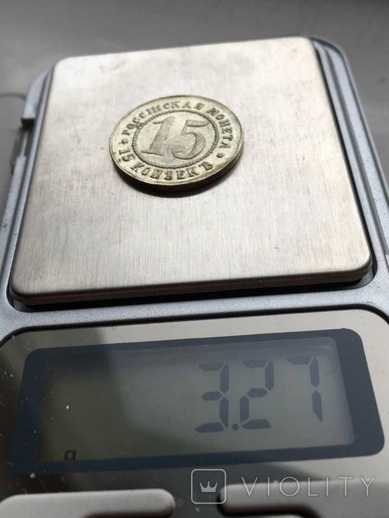 15 копеек 1916 чекан г. Осака Россия копия, фото №3