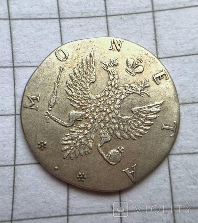 4 копейки 1757г. для Прибалтийских провинций копия, фото №4