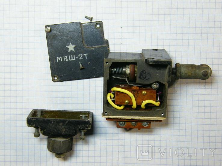 Концевик МВШ - 2Т (ВП?) СССР., фото №7