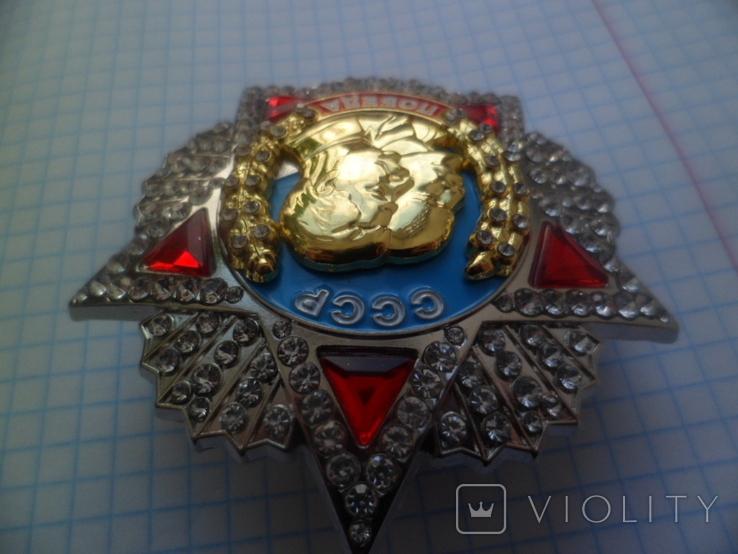 Орден победа копія, фото №4