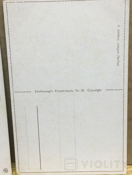 2 красивые открытки, фото №10