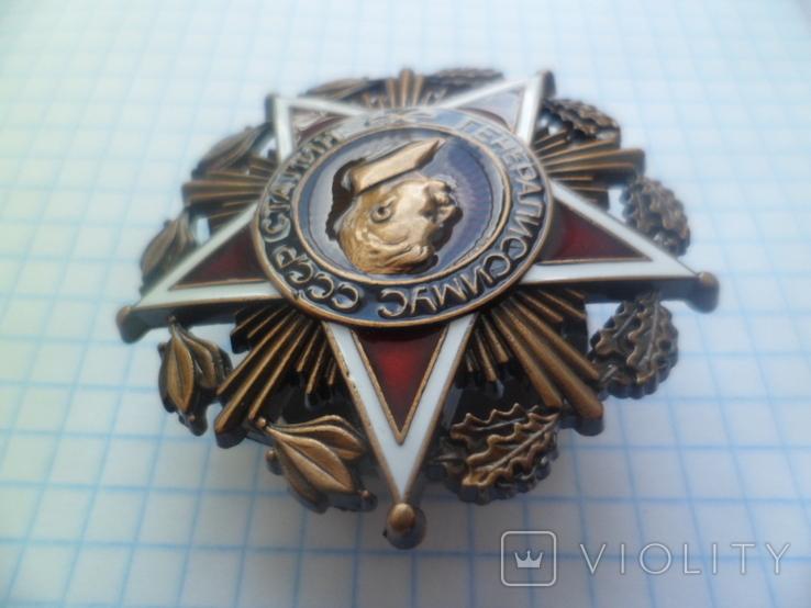 """Орден """"Генералиссимус СССР Сталин"""" копия, фото №4"""