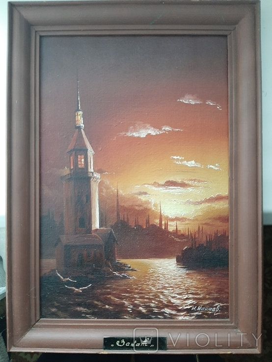 Закат, художник И.Канаев, фото №2