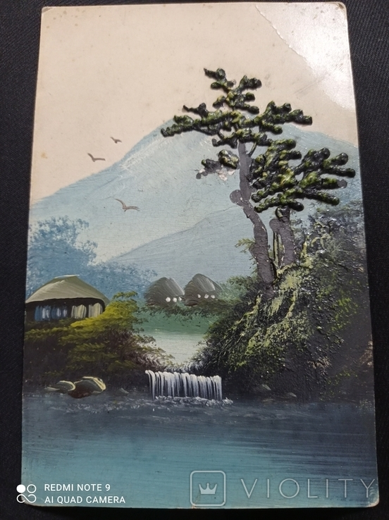 Открытка made in japan, фото №2