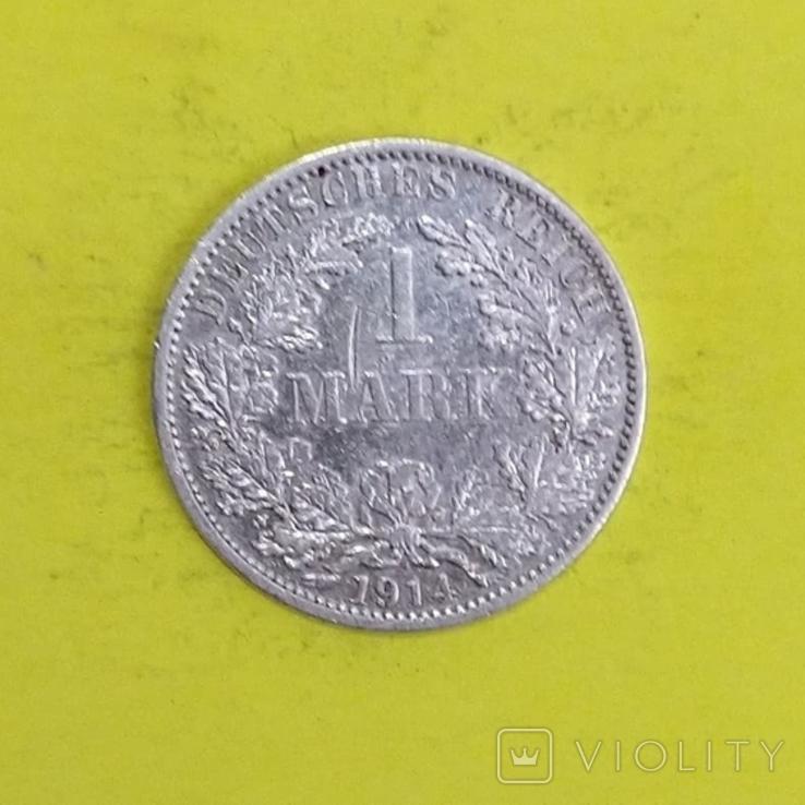 1 Марка 1914р. Срібло., фото №2