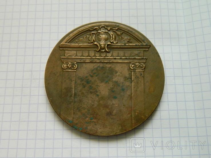 Настільна медаль 16., фото №2