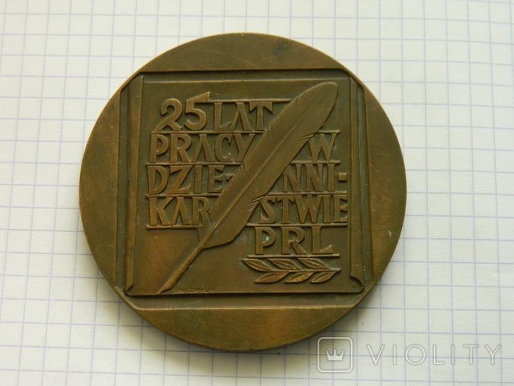 Настільна медаль 17., фото №4
