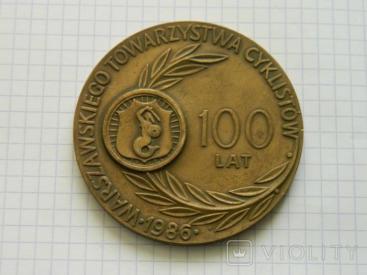 Настільна медаль 18., фото №2