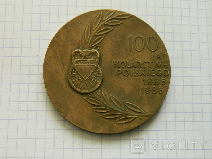 Настільна медаль 18., фото №3