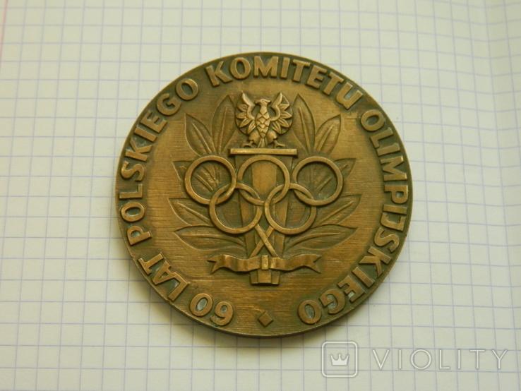 Настільна медаль 20., фото №2