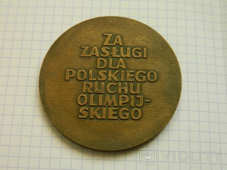 Настільна медаль 20., фото №3