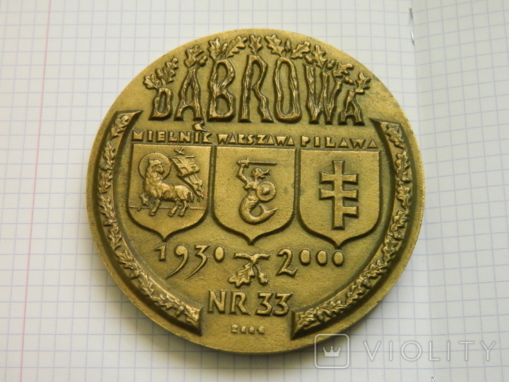 Настільна медаль 21., фото №3