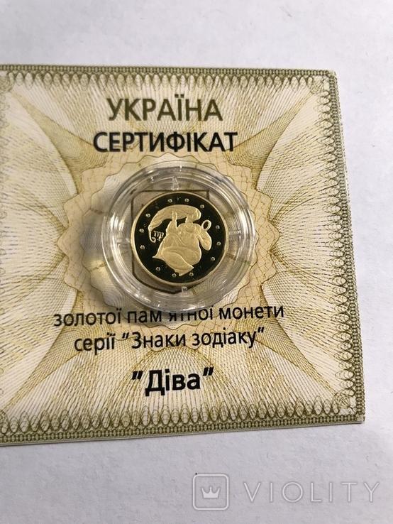 """2 грн Золото 9999 проби """"Діва"""" 2008, фото №3"""
